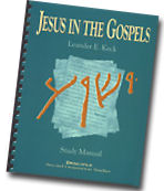 an in depth look at the gospels matthew mark luke and john Overview of the gospel genrethe gospels—the books of matthew, mark, luke, and john—are theological narratives  hermeneutics - gospels  look for the.