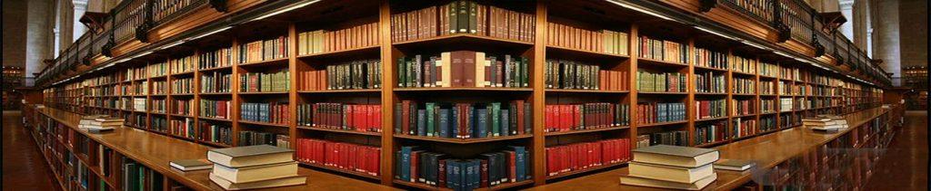 Library - Header